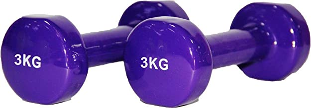 Skyland Classical Head Vinyl Dumbbell Set, 3Kg X 2 - Purple, Em-9219-3