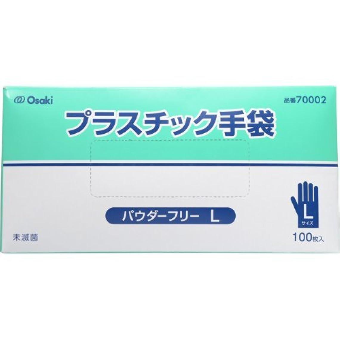 ひねくれた政治的回転するオオサキメディカル プラスチック手袋 PF Lサイズ 100枚入