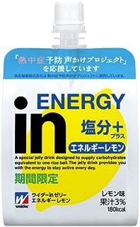 ウイダーinゼリー エネルギーレモン 180g×6個セット