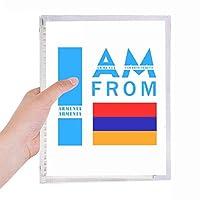 私はアルメニアから 硬質プラスチックルーズリーフノートノート