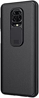 Xiaomi POCO X3 PRO / X3 NFC 専用 カメラ保護カバー付きケース (NILLKIN Slide Camera Protection Hard Back Cover Case) (ブラック)