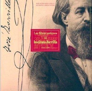 LIBROS ANTIGUOS DEL INSTITUTO ZORRILLA (1551-1830), LOS