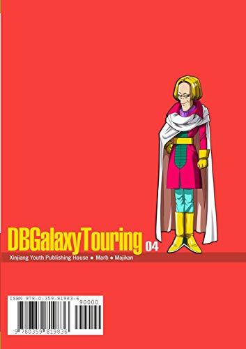 DBGalaxyTouring Volume 4