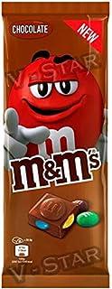 4 Packs of New M&M'S Block Chocolate Bars Variety Packs (M&M'S Block Chocolate)