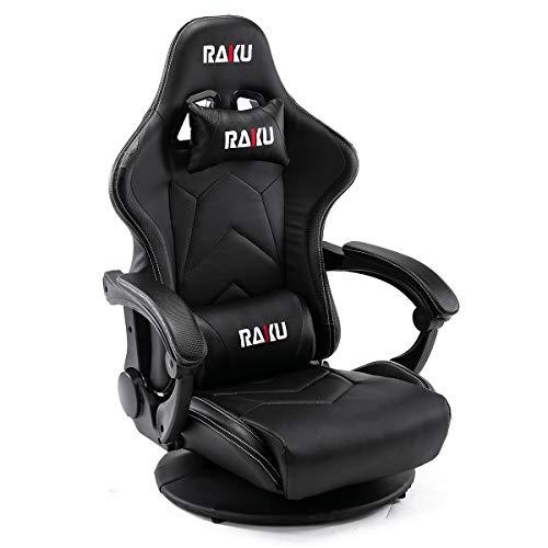 【RAKU】 ゲーミング座椅子 ゲーミングチェア 座椅子 振動機能 ゲーム用チェア 180°リクライニング 360°回転座面 腰痛対策 ハイバック ヘッドレスト ランバーサポート ひじ掛け付き PUレザー ハイバックチェア パソコンチェア (ブラック(タイプD))