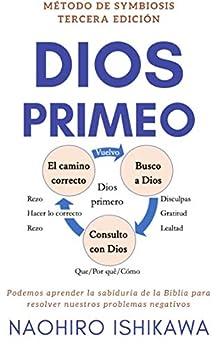 [Naohiro Ishikawa, 尚寛 石川]のDIOS PRIMERO: Podemos aprender la sabiduría de la Biblia para resolver nuestros problemas negativos(Método de symbiosis : Tercera edición) (Spanish Edition)
