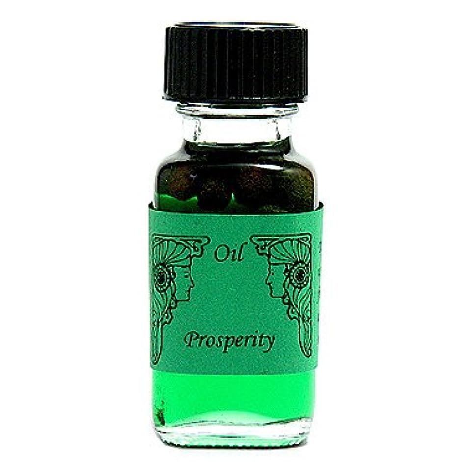 アンシェントメモリーオイル プロスペリティ (繁栄) 15ml (Ancient Memory Oils)