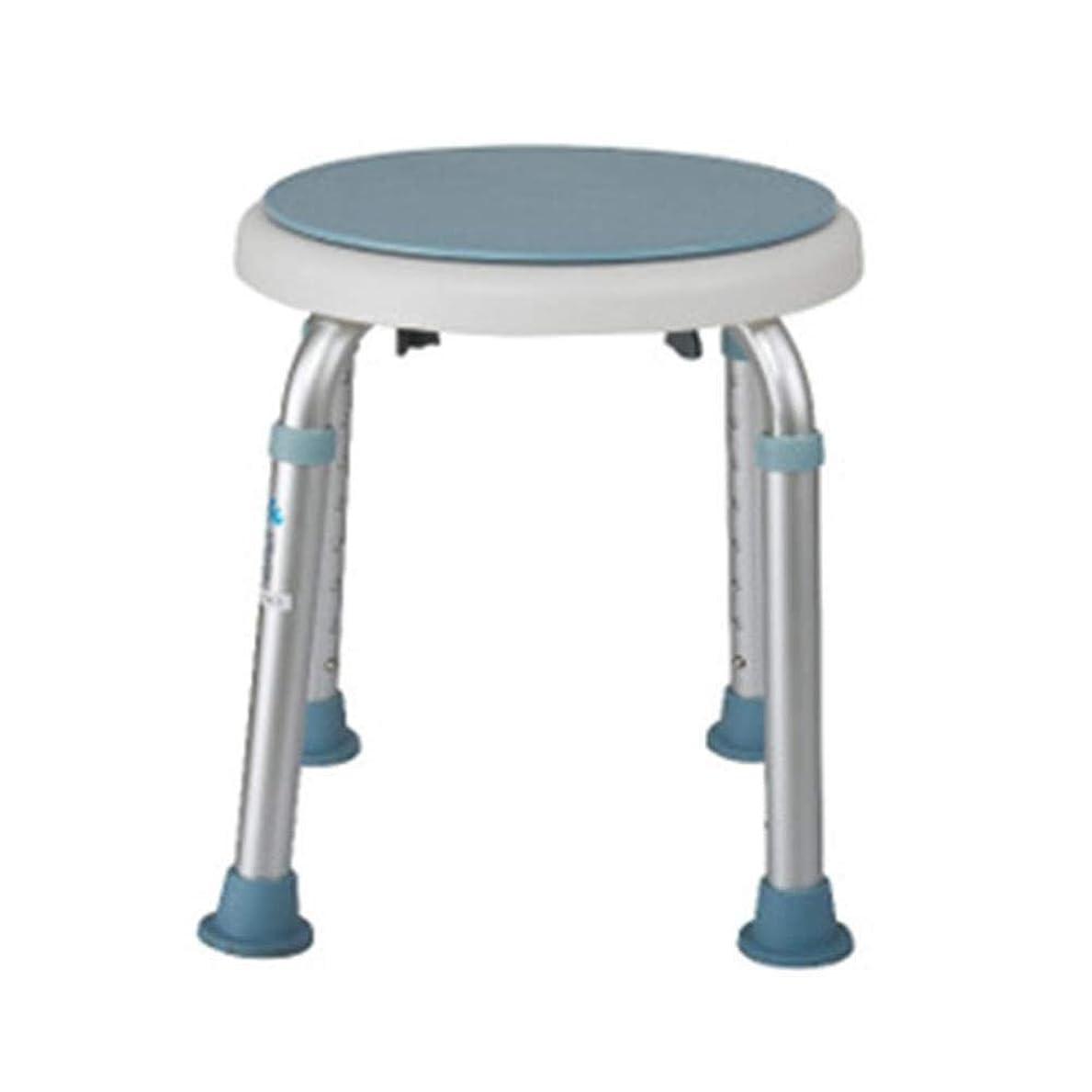 繁栄する賛美歌袋障害者と高齢者に のスツール、360度回転調節可能なバース議長、軽量バスチェア、シャワー (Color : White)