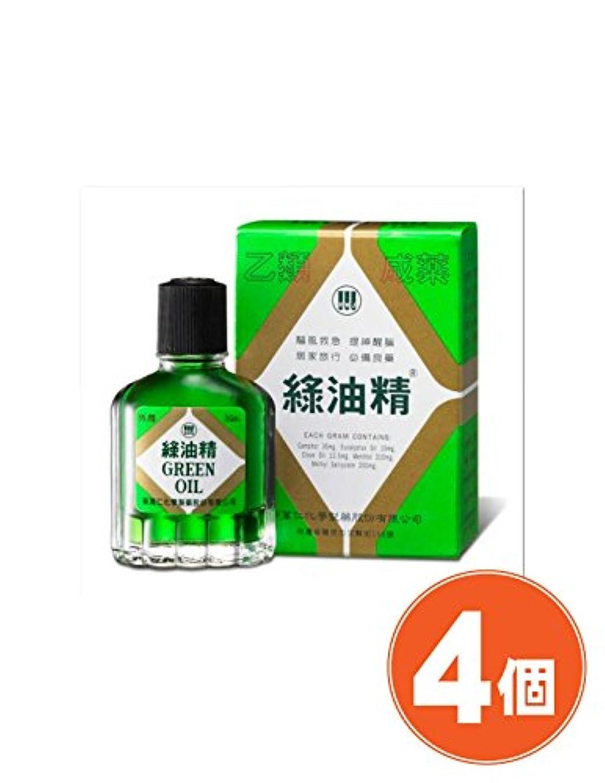 パスポート写真チャンピオン《新萬仁》台湾の万能グリーンオイル 緑油精 3g ×4個 《台湾 お土産》 [並行輸入品]