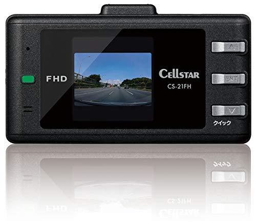 セルスター 超速GPS搭載 コンパクトサイズ ドライブレコーダー 日本製 3年保証 CS-21FH