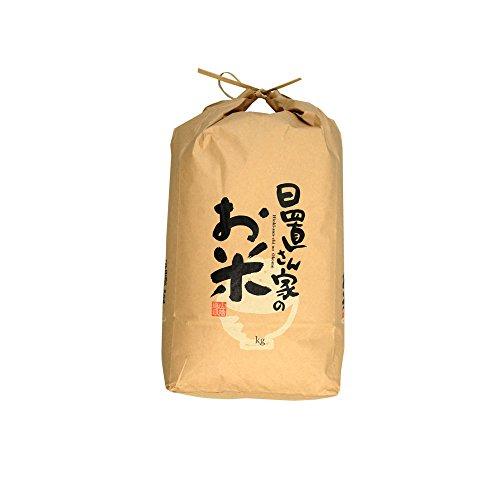 新米 令和2年産 鳥取県 北栄町産 きぬむすめ 日置さん家のお米 5kg 白米or 玄米or 無洗米 西日本 (玄米5kg)