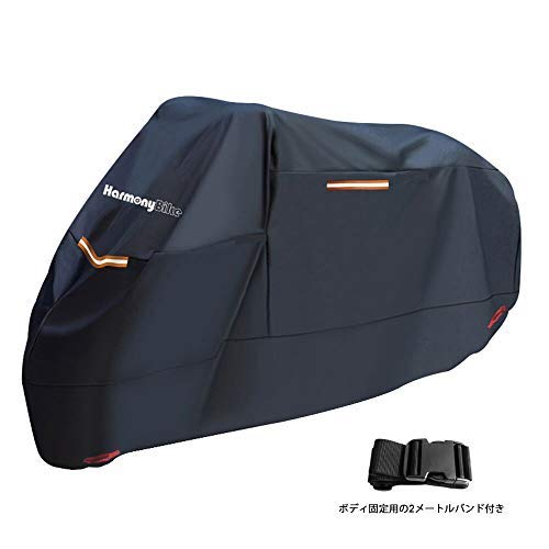 HarmonyBikeバイクカバー 汎用サイズ かなり耐熱の厚手生地 防水 撥水加工 前後ロック穴 2mバンド付き 防雪 防雨 防風 紫外線カット 反射板 (ブラック, XL)