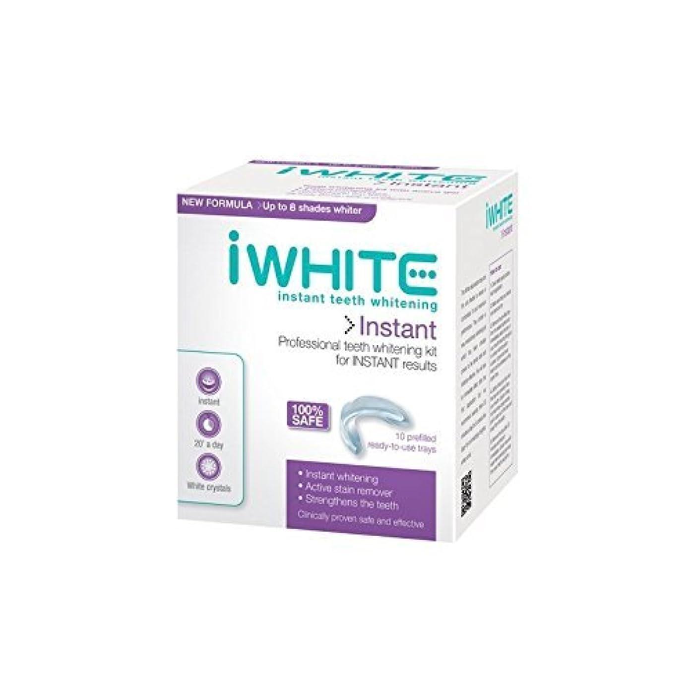 不快線形安全iWhite Instant Professional Teeth Whitening Kit (10 Trays) - キットを白くするインスタントプロの歯(10個のトレー) [並行輸入品]
