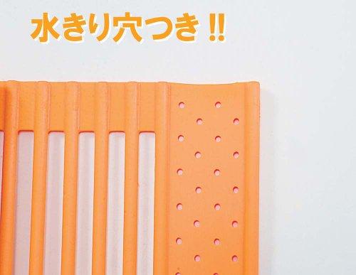 くるくるシリコン水切りLサイズオレンジ