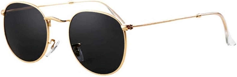 Fuqiuwei Sonnenbrillen Simple And Versatile Personality Retro Small Box Female Sunglasses Glasses Sunglasses Female Face