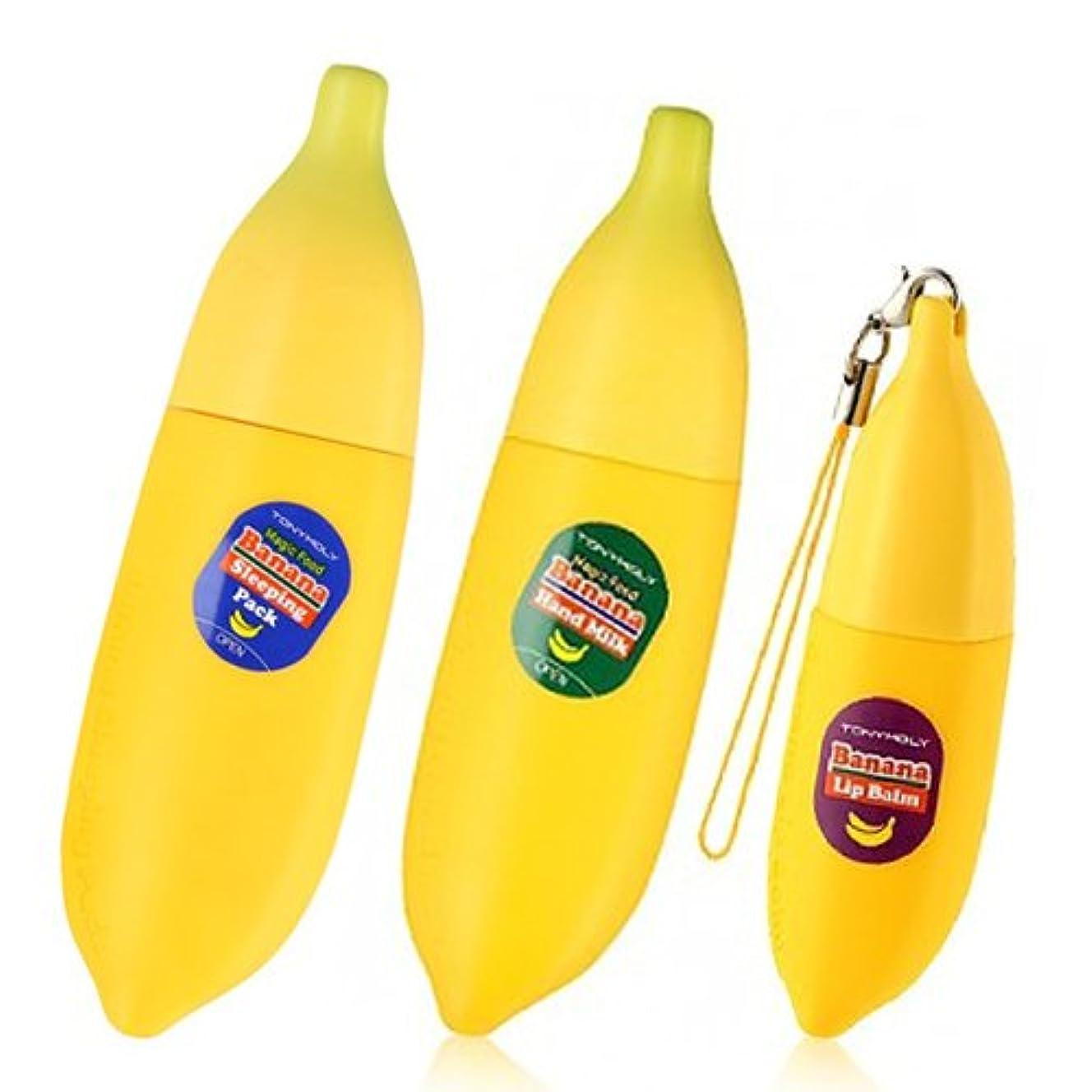 魂に慣れアメリカTONYMOLY (トニーモリ―) マジックフードバナナ3種類1セット(スリーピングパック+ハンドクリーム+リップバーム) Magic Food Banana of 3 Types (Sleeping Pack+Hand Cream+Lim Balm) [並行輸入品]