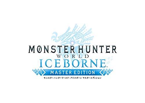 カプコン『モンスターハンターワールド:アイスボーンマスターエディション』