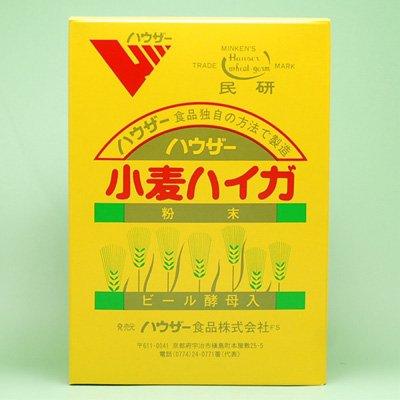 ハウザー 小麦ハイガ(小麦胚芽) 粉末 20g×30包 (#20300) ×3個セット