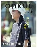 ONKUL vol.13
