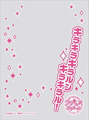 キャラクターオーバースリーブ 『キラキラ☆プリキュアアラモード』 キラキラキラルン キラキラル! (ENO-024)