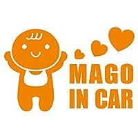 imoninn MAGO in car ステッカー 【シンプル版】 No.10 赤ちゃん (オレンジ色)