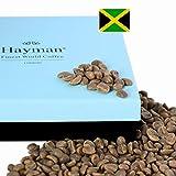 100% caffè Blue Mountain dalla Giamaica - Chicchi di caffè non tostati - Uno dei migliori caffè del mondo, fresco dall'ultima ritaglia! (Scatola con 200g/7oz)