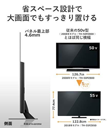 Panasonic『4KビエラFZ-950シリーズ(TH-55FZ950)』