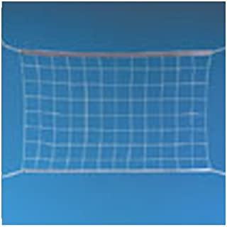 Dunnrite Replacement 24 Foot Heavy Duty Volleyball Net by Dunnrite Products
