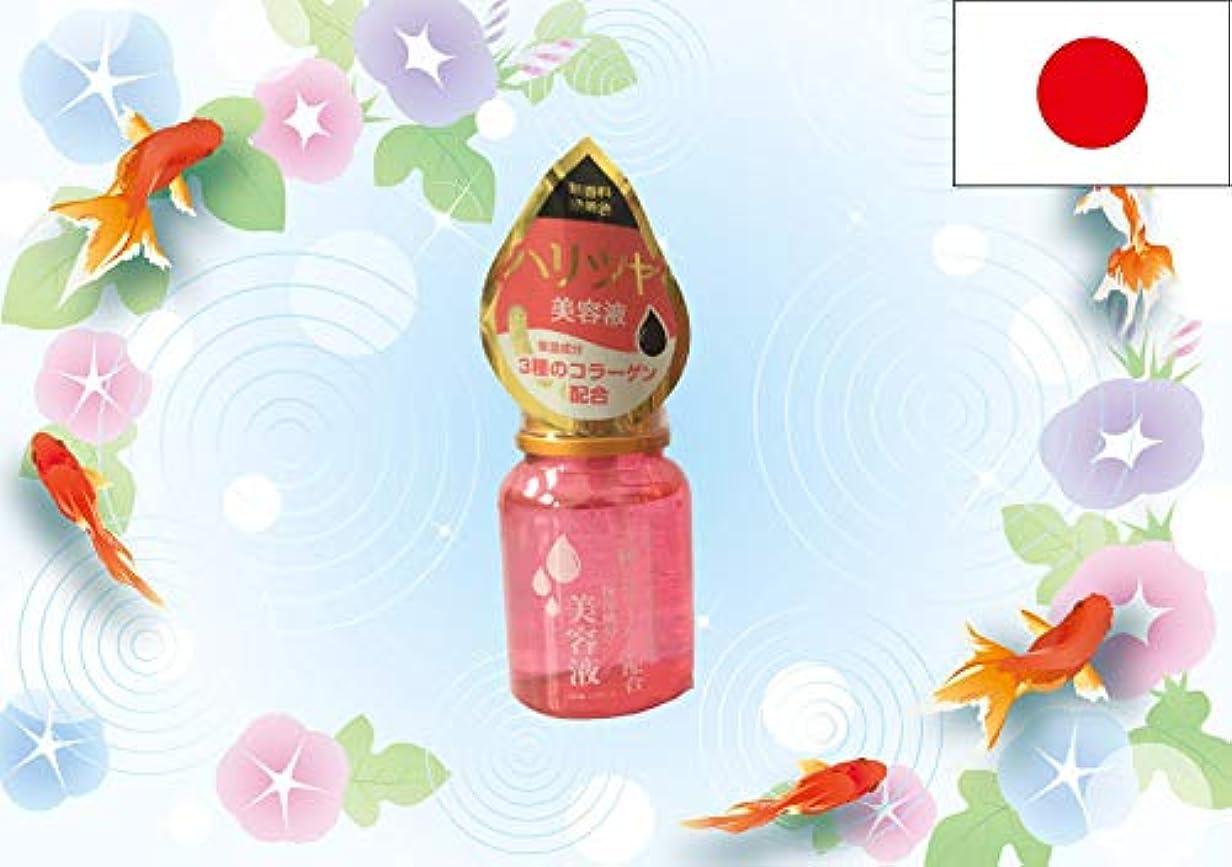 採用する同化無条件DAISO コラーゲン美容液