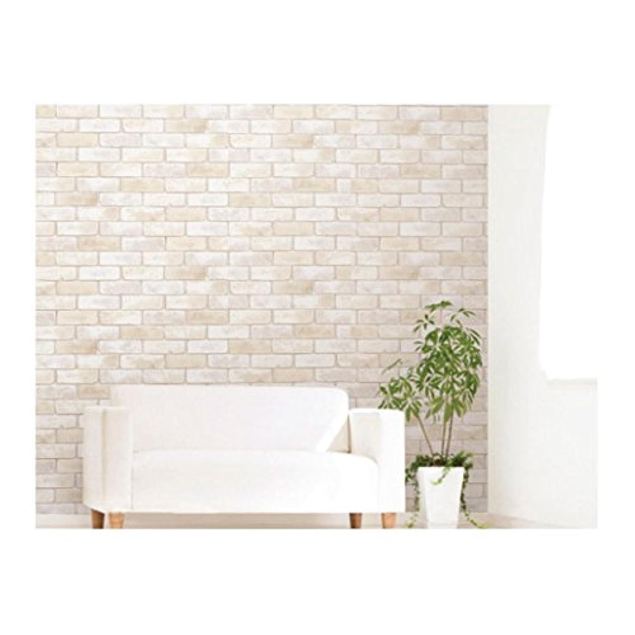 素子修正する本能のり残りなし!アクセント壁紙 幅92×高さ250cm レンガ WAP-501 W?ホワイト