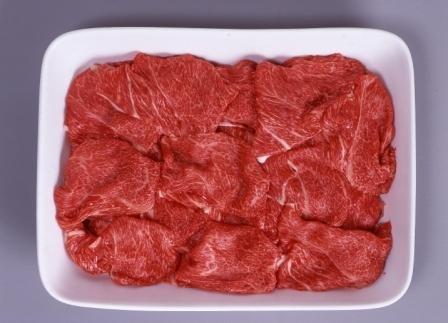 米沢牛 切り落とし肉 900g