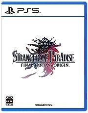 STRANGER OF PARADISE FINAL FANTASY ORIGIN (ストレンジャー オブ パラダイス ファイナルファンタジー オリジン)-PS5