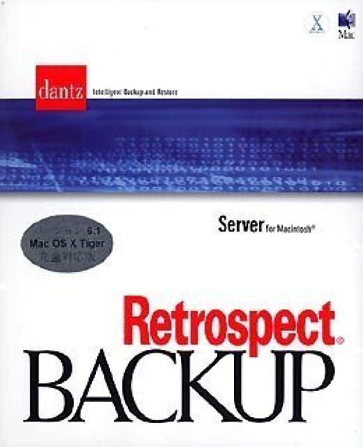 フレッシュ杭徹底Retrospect Server Backup 6.1 for Macintosh  (アクトツー)
