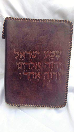 Funda de Cuero para Biblia de Jerusalén Grabado Shema Israel