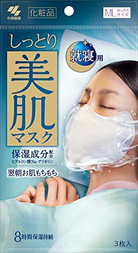 しっとり美肌マスク 就寝用 保湿成分配合で翌朝お肌がもちもちになる ゆったりMLサイズ 3枚
