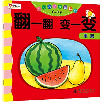 Paperback double the change of a change, animal [Chinese] Book