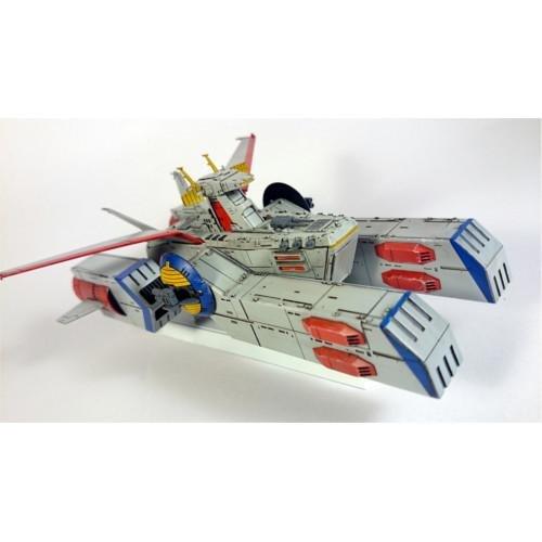 EXモデル 1/1700 ホワイトベース (機動戦士ガンダム)