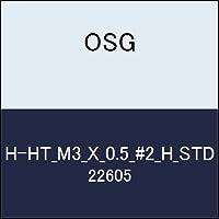 OSG ハイスハンドタップ H-HT_M3_X_0.5_#2_H_STD 商品番号 22605