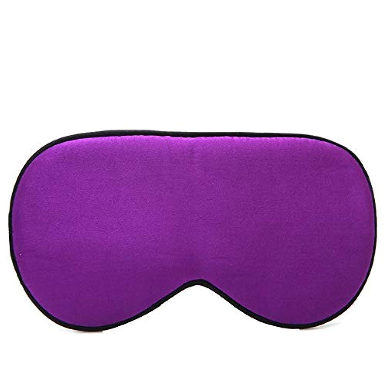 大腿ライターメルボルンNOTE 3dソフト通気性ファブリックアイシェード睡眠アイマスクポータブル旅行睡眠休息補助アイマスクカバーアイパッチ睡眠マスク