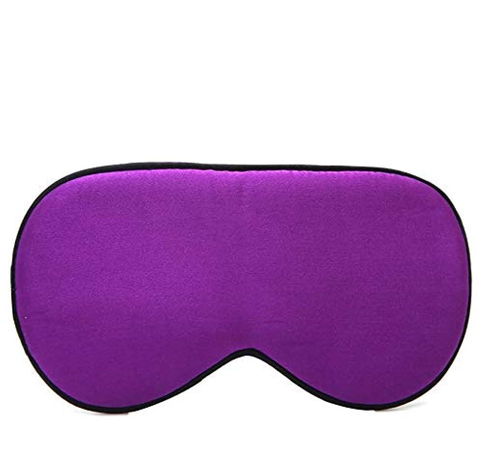 貸し手愛人結論NOTE 3dソフト通気性ファブリックアイシェード睡眠アイマスクポータブル旅行睡眠休息補助アイマスクカバーアイパッチ睡眠マスク