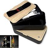 Lupso Bento Box- Lunch Box Isotherme -Boîte Japonaise Ebook 100 Recettes avec 3...