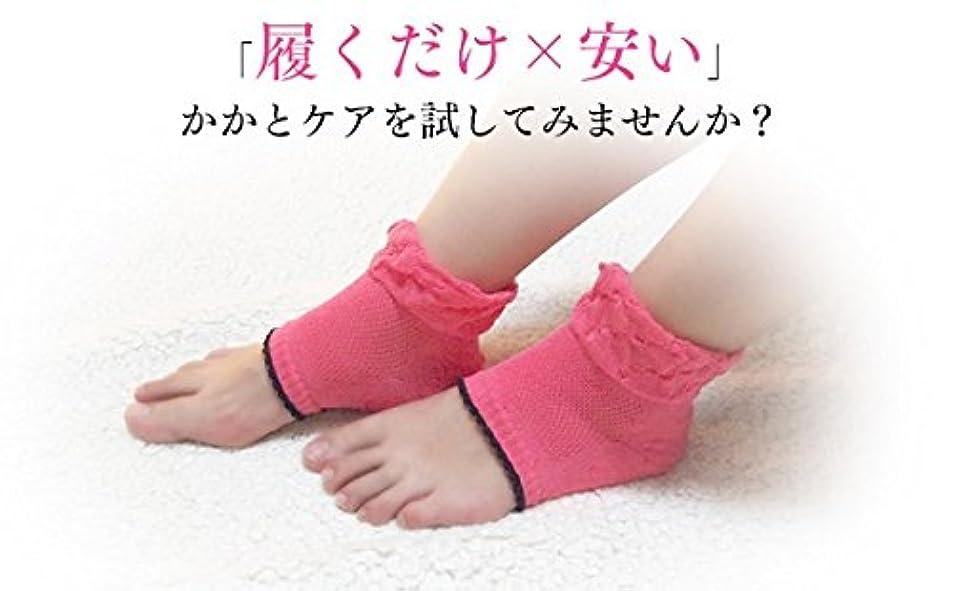 敬意異なる不可能なかかと ツルツル 靴下 かかと ツルツル 物語 かかと 角質 ケア ひび割れ 対策 太陽ニット 842 (ブラウン?ベージュ)