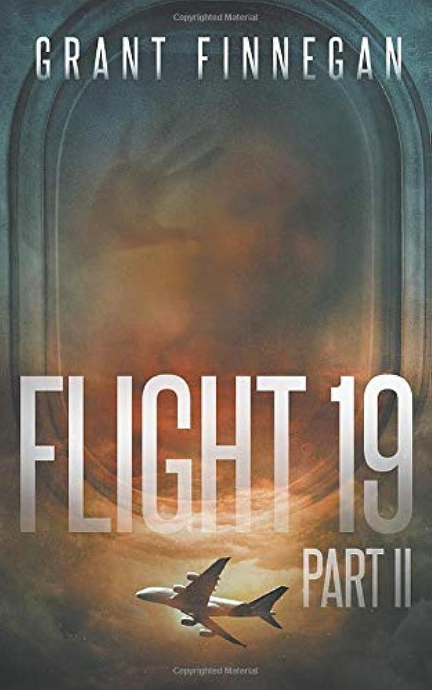 午後実質的に移行Flight 19, Part II