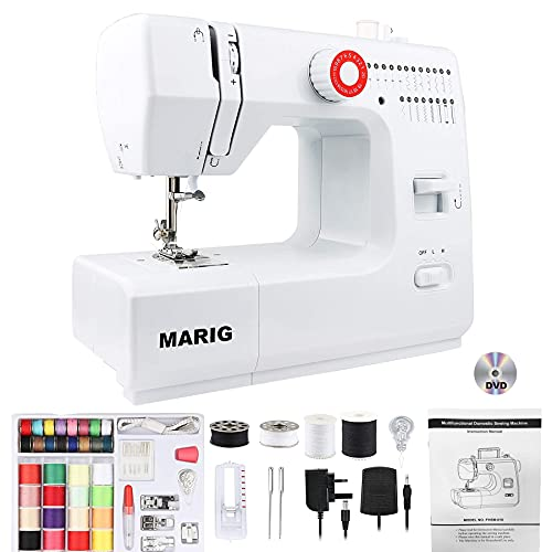 Sewing Machine for beginners with Instructional DVD, 53 PCS Accessories, 20 Build-in Stitches, MARIG FHSM-618