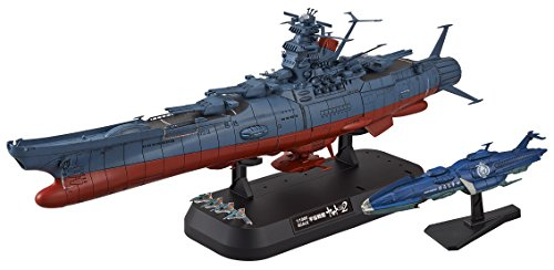 Bandai Model Kit-57364 57364 Yamato 2202 Space Battleship 1/1000, 19552