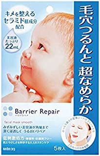 Barrier Repair Facial Mask Smooth