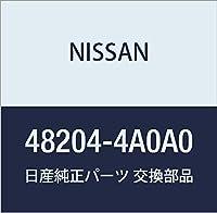 NISSAN (日産) 純正部品 ブーツ 品番48204-4A0A0