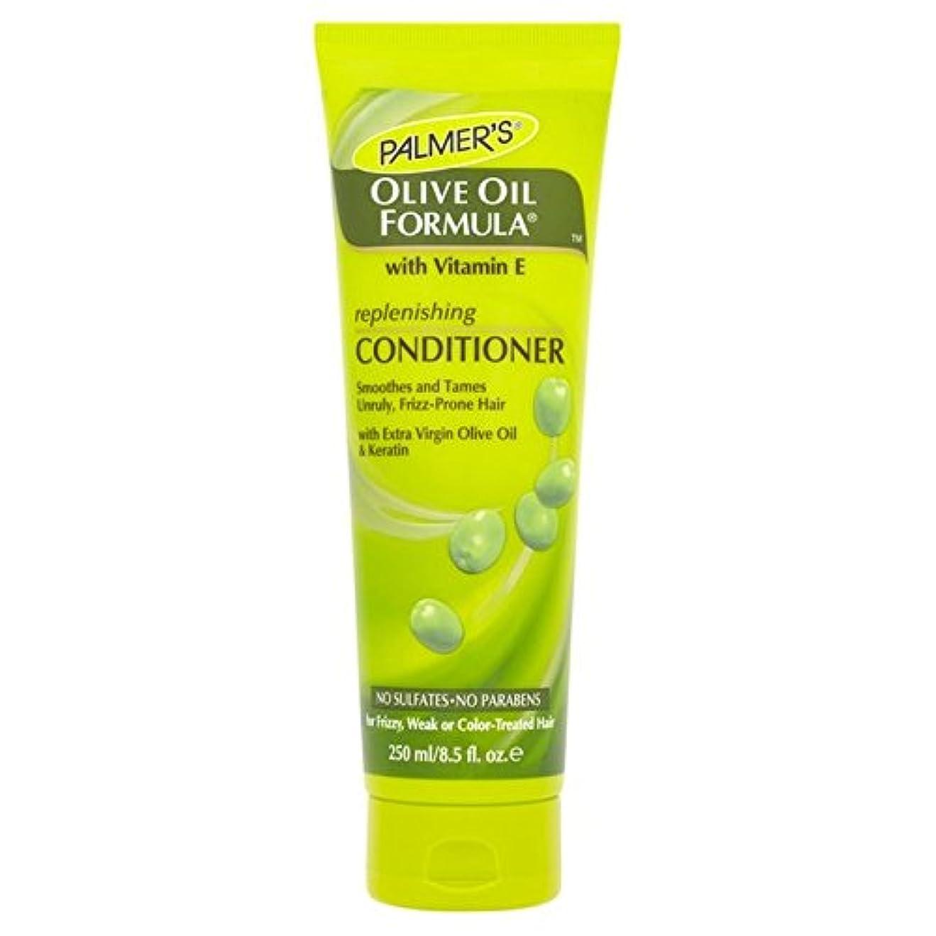 ハリウッド休日くるくるパーマーのオリーブオイル式リストアコンディショナー250 x2 - Palmer's Olive Oil Formula Restoring Conditioner 250ml (Pack of 2) [並行輸入品]