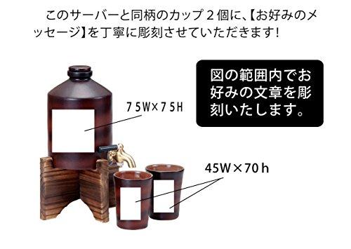 ガラス工房エクラ『名入れオリジナル焼酎サーバー』