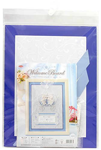 welcome board of panami Crown Bear (Blue) / Production Kit (japan import)
